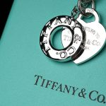 Tiffany wants to sell more jewelry